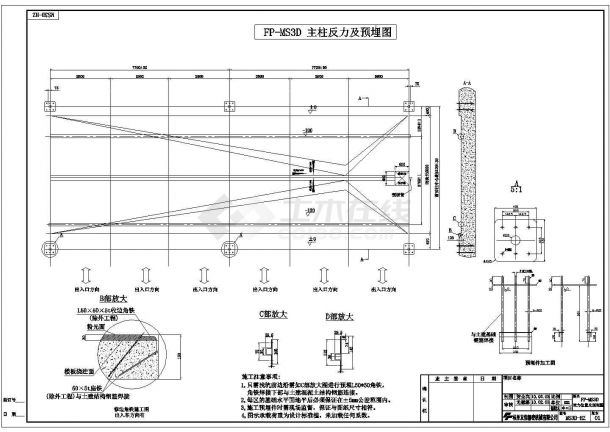 某立体车库工程设计cad全套结构施工图纸(甲级院设计)-图二