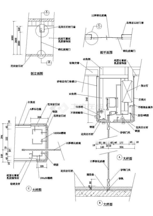 酒店装修自动感应门和自动门节点cad详图-图二