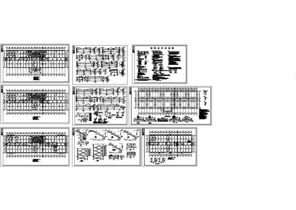 某四层砖混教学楼建筑施工图纸(7度抗震)-图一