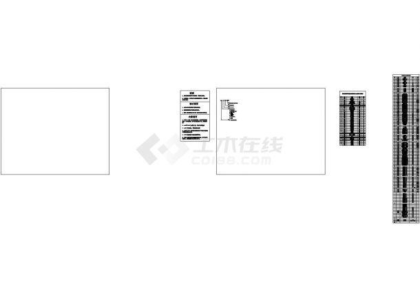 悬挑空间立体桁架结构体育场和体育馆及游泳馆全套结构施工图(含详细建筑图)-图一