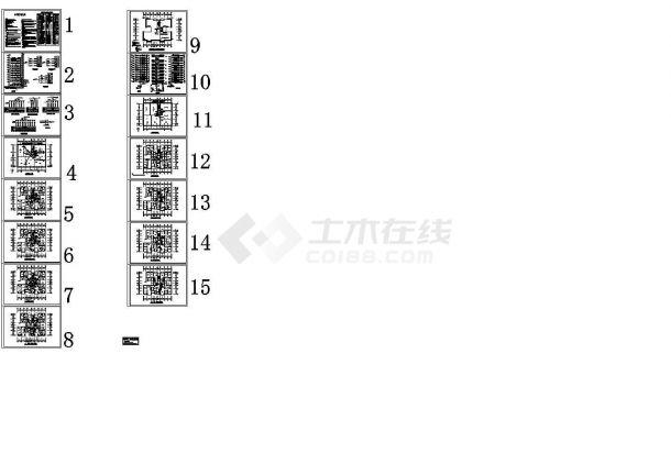 苏州小高层住宅电气设计全套施工cad图纸,共十五张-图一