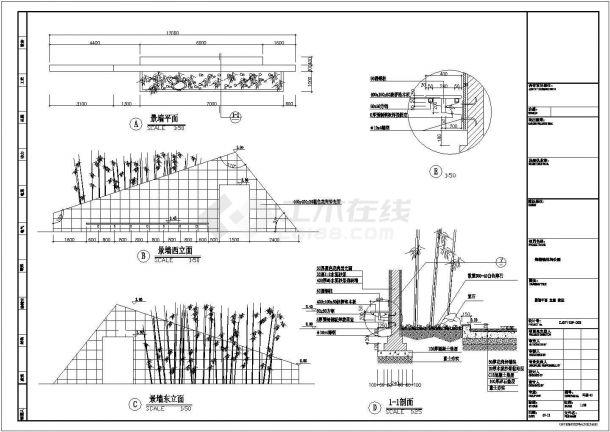 郑楼镇休闲公园绿化规划设计cad全套施工图(甲级院设计)-图一