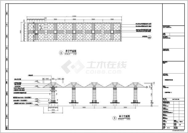 郑楼镇休闲公园绿化规划设计cad全套施工图(甲级院设计)-图二