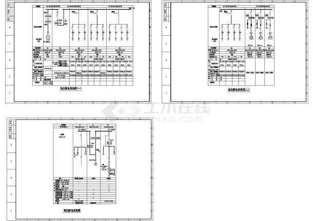 高低压配电系统图-图二
