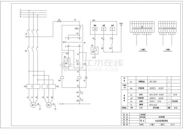 水泥厂全套电气设计施工cad图纸-图二