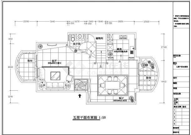 某山庄全套装修设计CAD图纸-图一