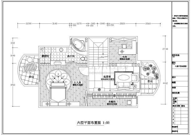 某山庄全套装修设计CAD图纸-图二
