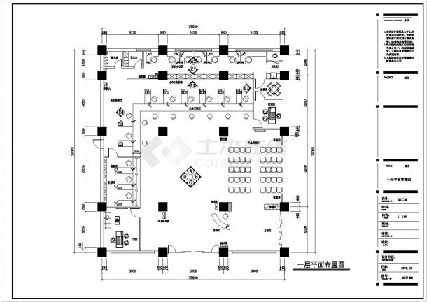 某人寿保险公司-旗舰店室内装修设计cad 全套施工图(含水电图及设计说明)-图二