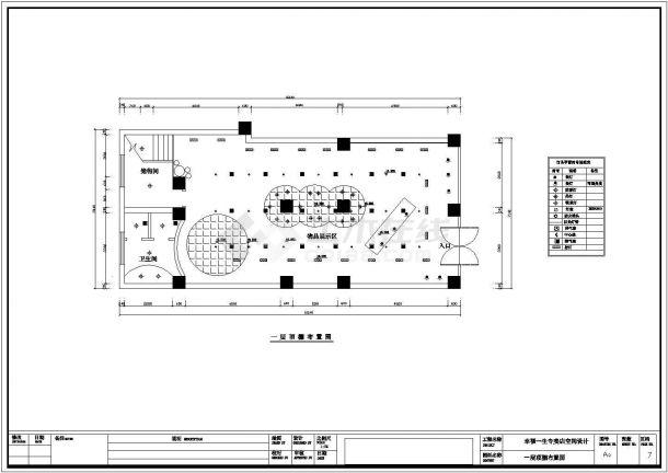 幸福一生专卖店空间装修设计cad全套施工图-图一