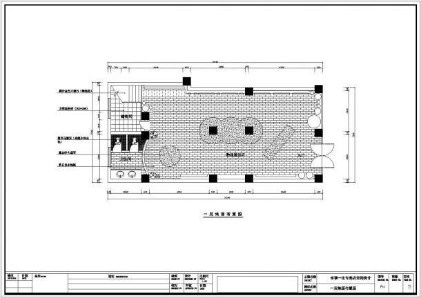 幸福一生专卖店空间装修设计cad全套施工图-图二
