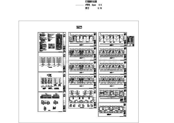 七层高层住宅楼电气设计施工cad图纸(图纸齐全,共十五张)-图一