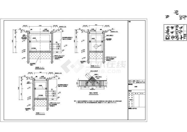 [浙江]顶管工作井深基坑SMW工法桩及钢管支撑支护施工图(附计算模型)-图一