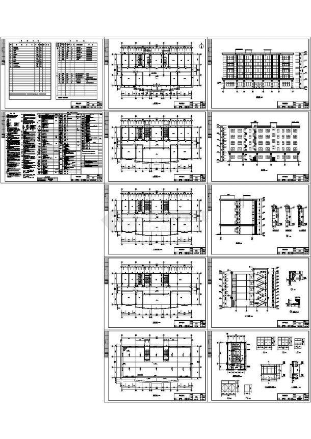 某40mX18m五层框架结构办公楼建筑设计cad全套施工图(含设计说明)-图一