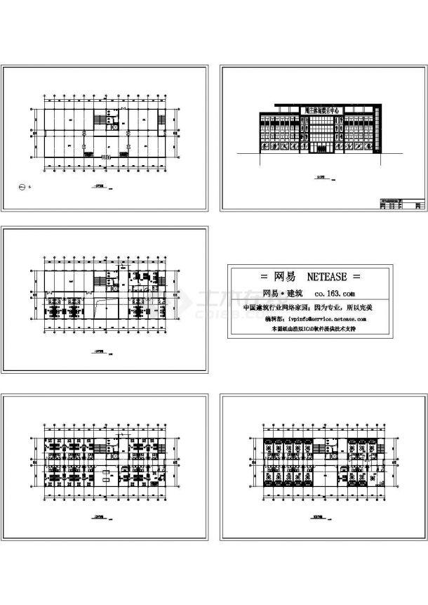 某四层休闲中心设计cad建筑图(标注详细)-图一