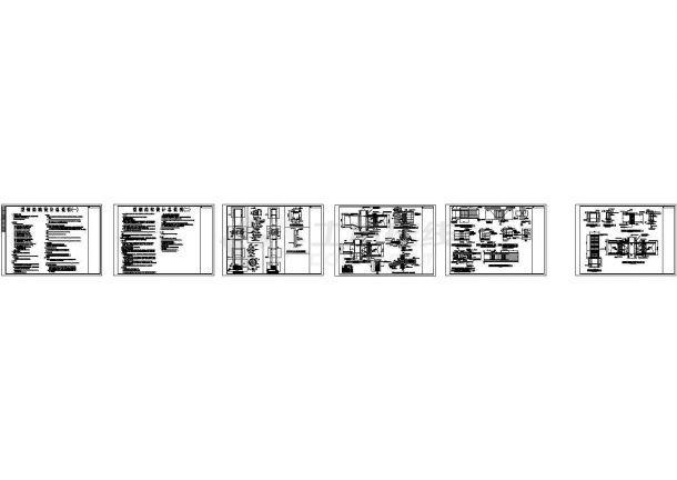 型钢混凝土结构梁、柱设计cad节点图(含设计说明)-图一