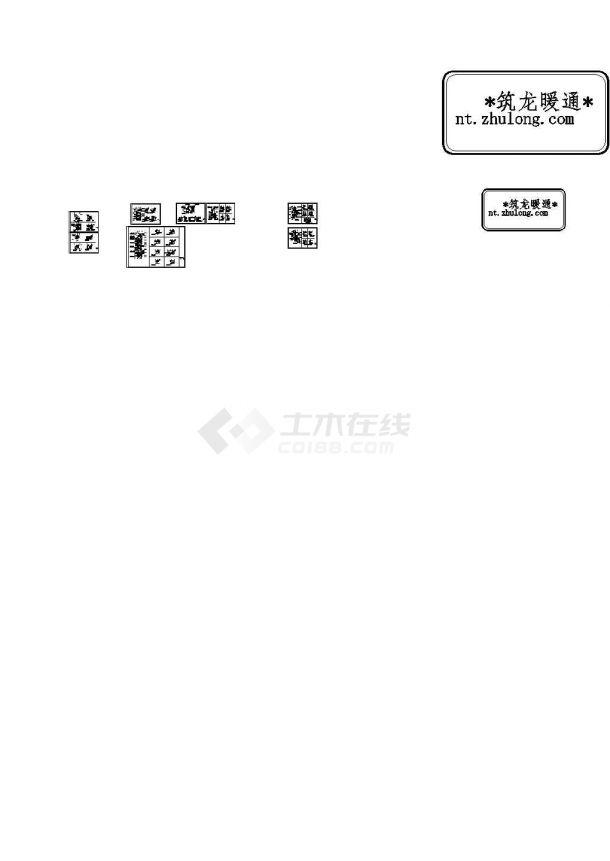 江西某超高层办公楼空调防排烟及人防工程施工CAD图(系统图多详图多)-图二
