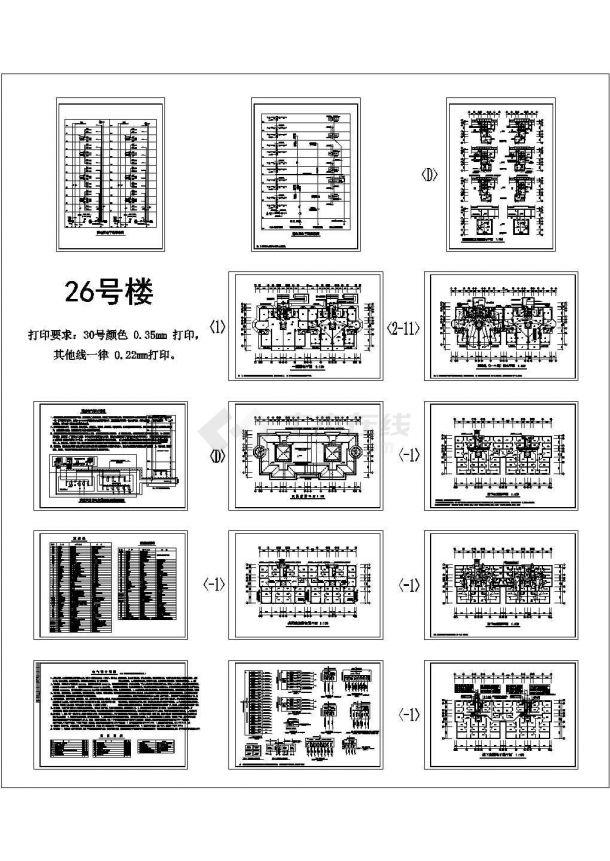 某住宅楼供配电系统设计CAD图纸(标注详细)-图二