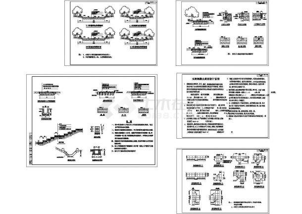 某工程水泥混凝土路面设计cad结构图、节点图(含设计说明)-图一