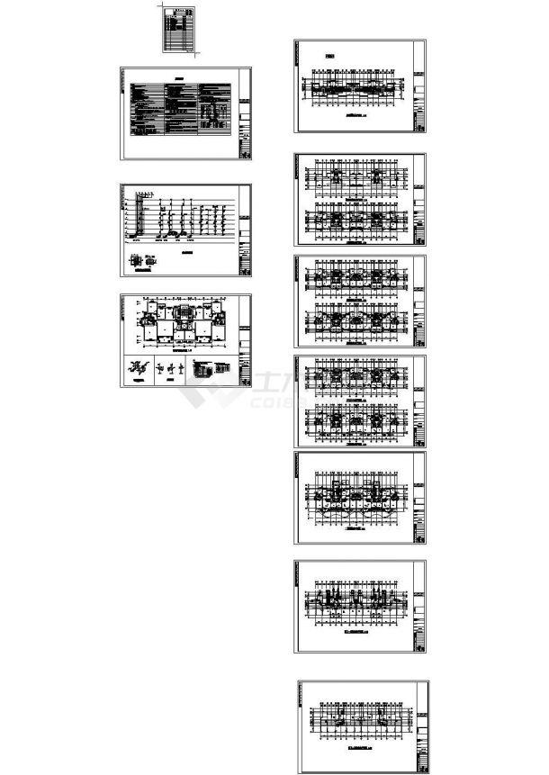 商贸中心住宅项目给排水cad施工图-图二