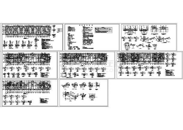 北方住宅结构设计施工图纸-图二