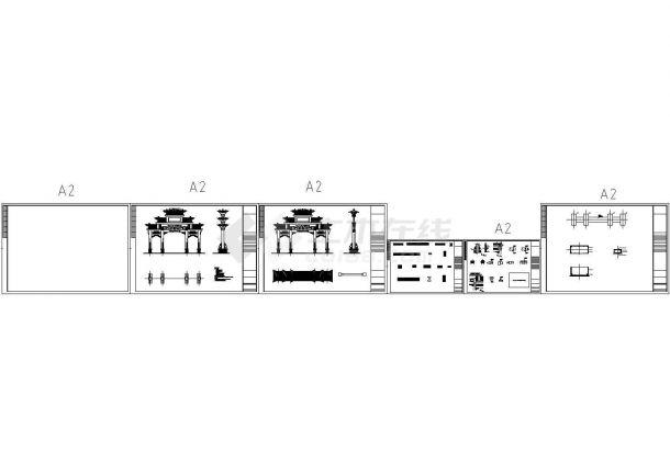 某仿古草白玉石材牌楼(主体全部为石材,榫卯结构)设计cad全套建筑施工图(含设计说明)-图一