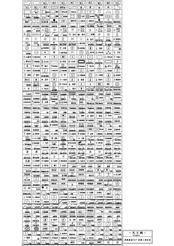 精选_常见地形图cad图例、物探勘察地形等cad图例(甲级院设计)-图一