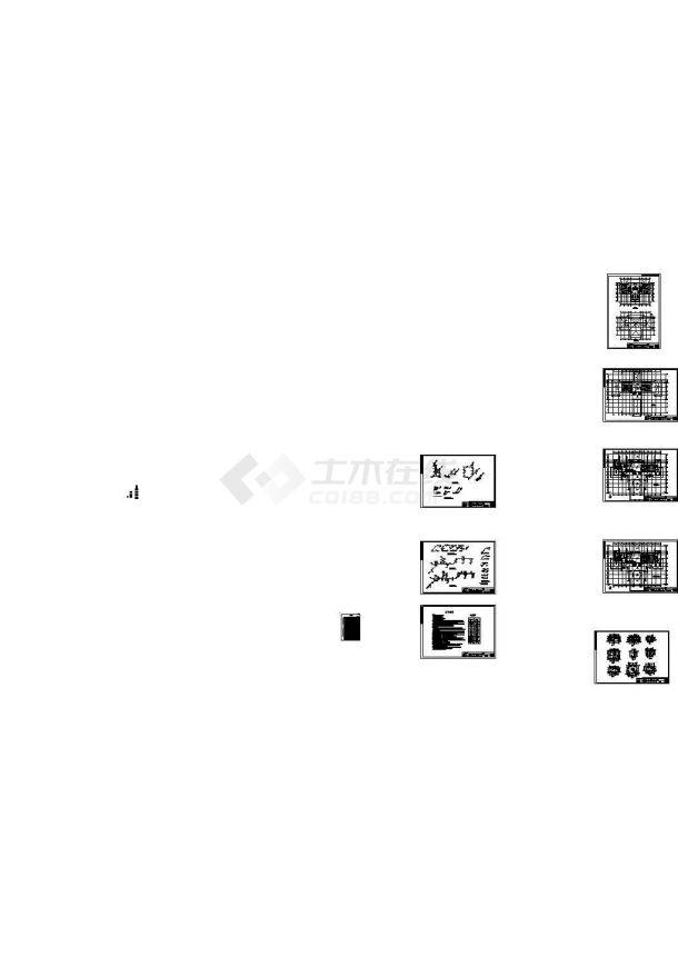 某三层别墅给排水图纸-图一