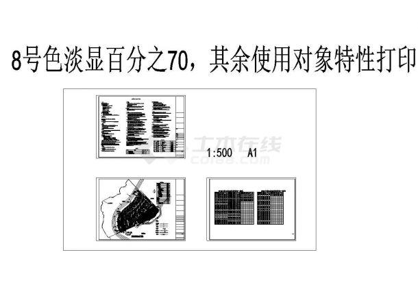 [四川]休闲区综合楼及别墅给排水消防施工图-图一