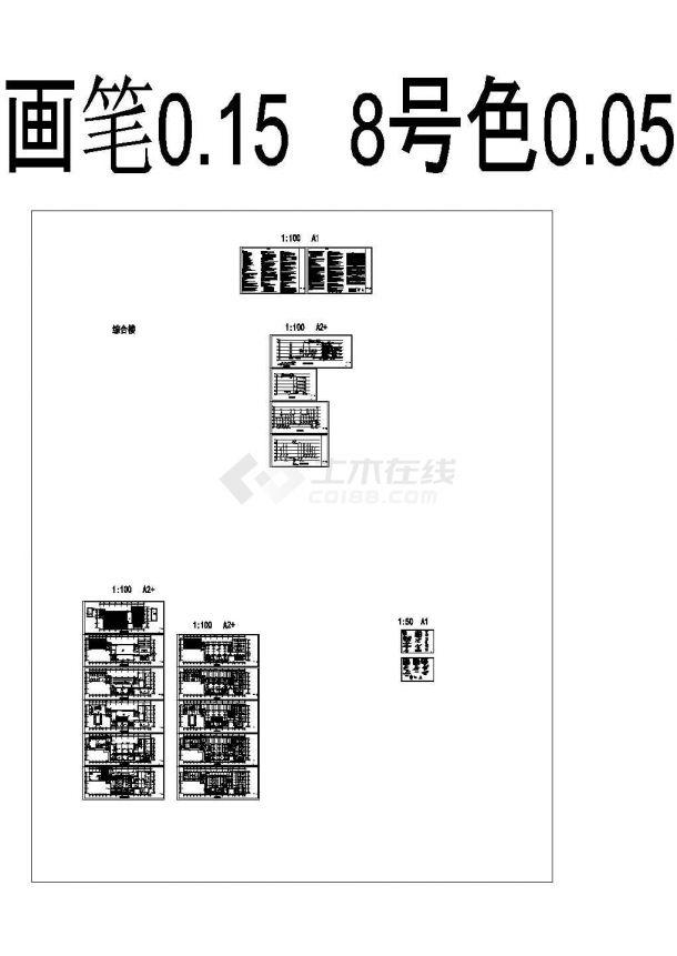 [四川]休闲区综合楼及别墅给排水消防施工图-图二