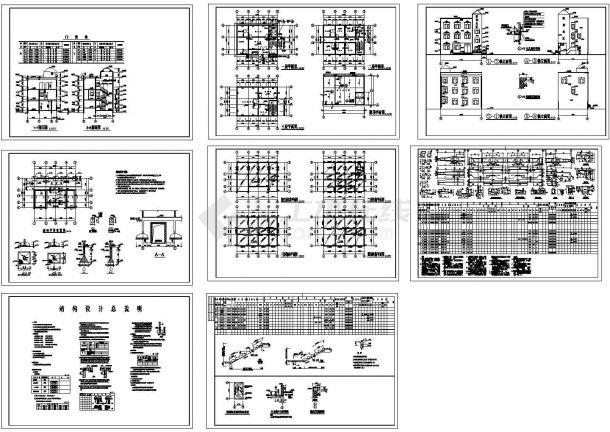 某三层社区办公楼结构设计施工图纸-图一