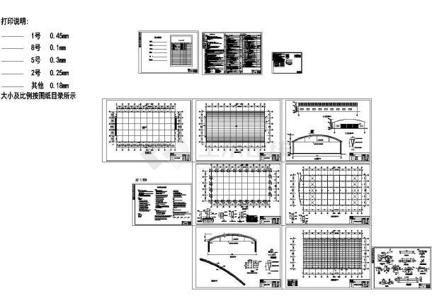 30米跨拱形桁架排架结构厂房施工CAD图纸-图一