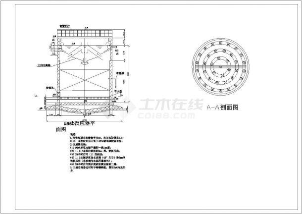 青岛某啤酒厂污水处理工艺工程设计施工全套图纸-图二