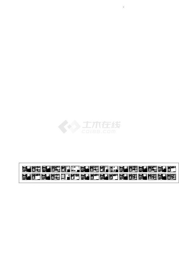 10KV高压柜电气控制原理图汇总-图二