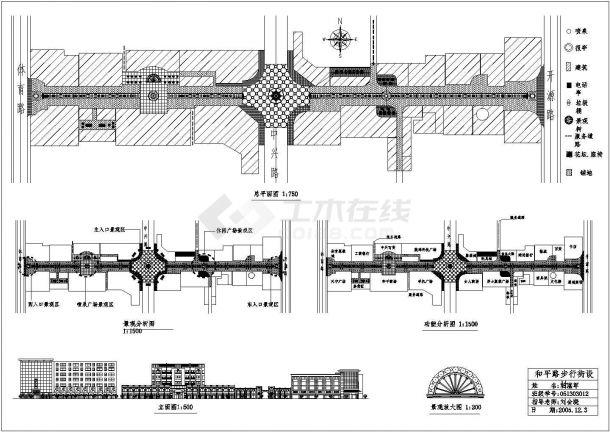 步行街建筑设计详细施工图设计规划图-图一