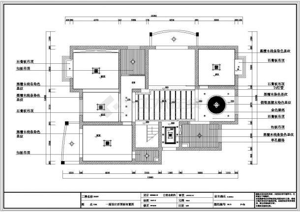 某城市纯中式风格建筑设计cad施工图-图一