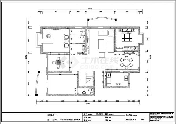 某城市纯中式风格建筑设计cad施工图-图二