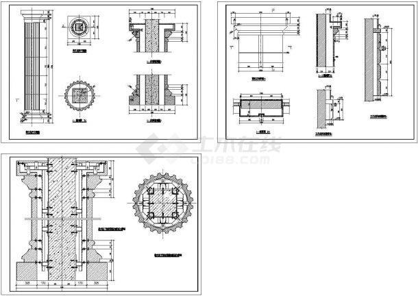 罗马柱石材干挂详图-图二