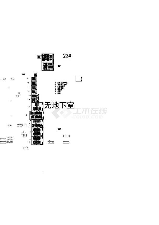 安庆公租房建筑暖通安装施工图-图一