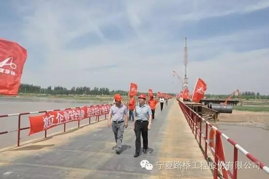 BIM技术走进叶盛黄河公路大桥