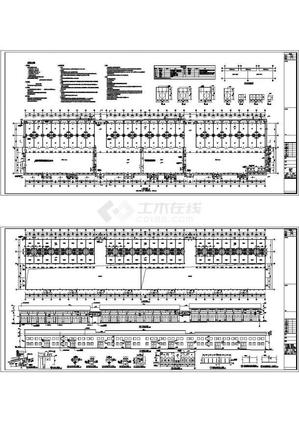 [株洲]某二层农贸市场建筑施工图.共八张-图二