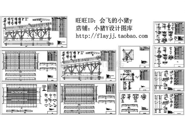 114x60m 钢结构仓库上部结构图-图一