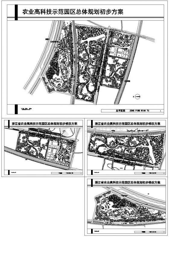 农业高科技示范园区规划设计cad图(含总平面图,共四张)-图一