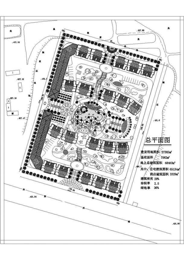 某小区规划设计总施工图(带效果图)-图一