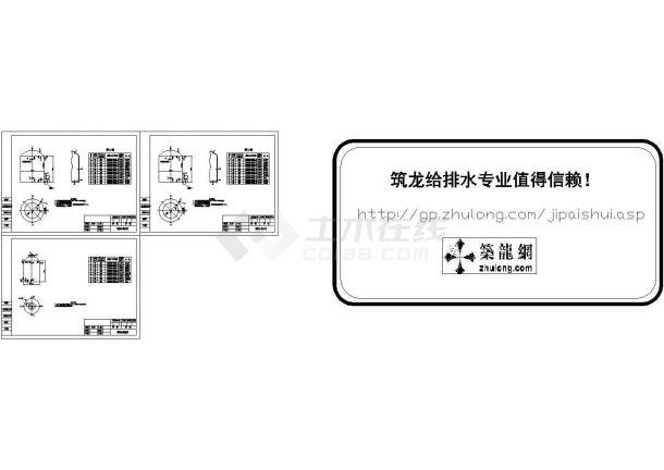 纯水专用玻璃钢氮封水箱设计图-图二