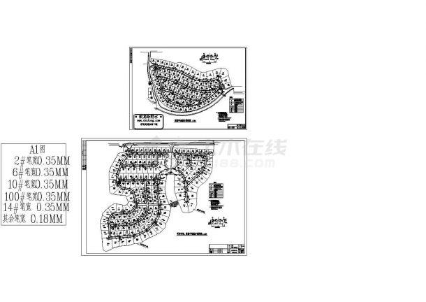 广州某大型别墅区室外综合管线图纸-图二