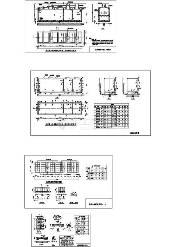某大件运输公司化粪池盖板配筋施工cad图,共四张-图一