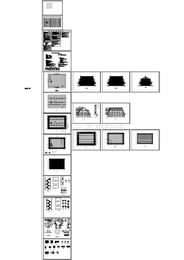 某四层仿古宾馆建筑方案施工图,建筑节能设计说明-图一