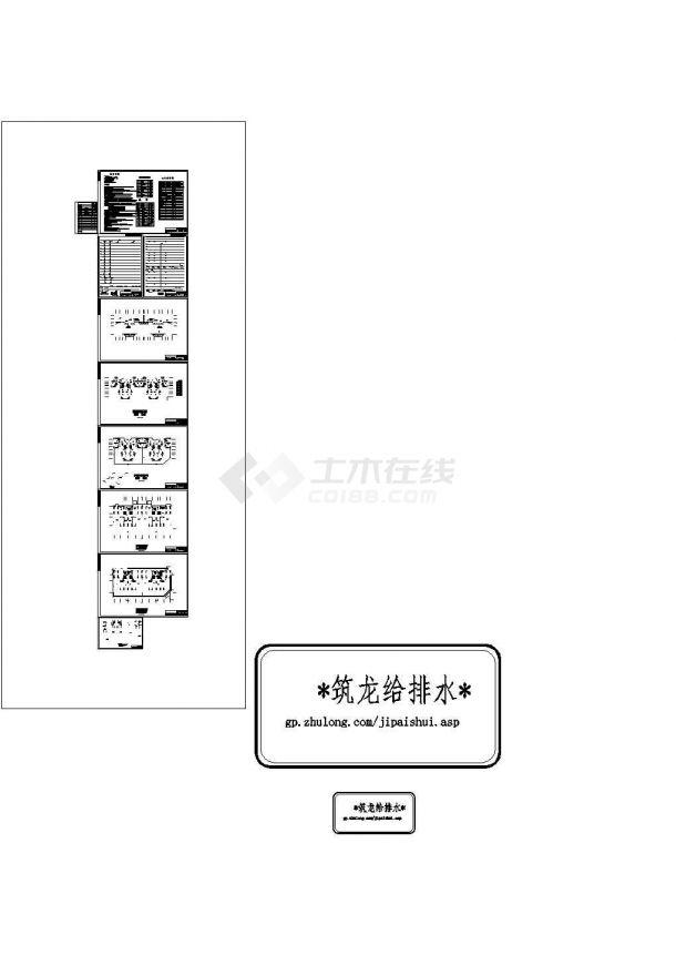 [湖南]高层住宅给排水全套施工图纸设计,含给排水设计总说明-图一