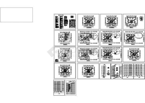某高层住宅给排水全套施工图纸设计,含设计总说明-图一