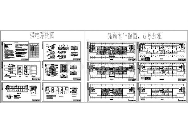 某8279㎡六层框架结构中学教学楼电气施工cad图纸-图一
